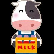 milk_ushi