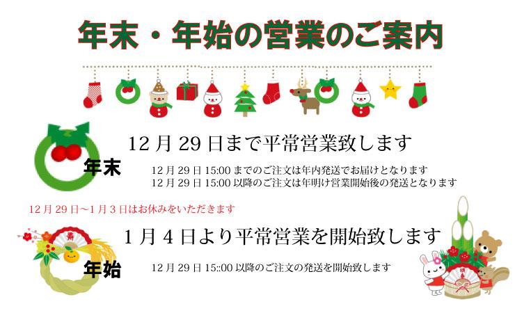 2016-2017-info